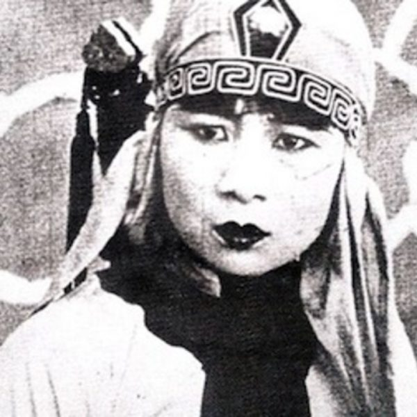 Woman wearing headdress from Red Heroine (1929)
